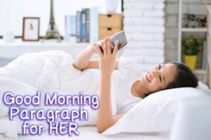 good-morning-paragraphs-for-her-300x200